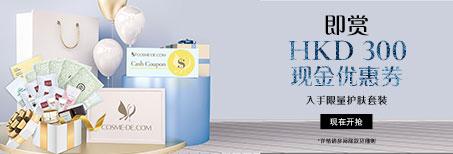 眼部保养脸部保养_唇部护理_网上选购护肤化妆品_运费全免-玫丽网300 现金优惠劵