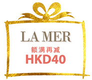 SAVE USD5 on La Mer NOW!