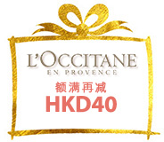 SAVE USD5 on L'Occitane NOW!