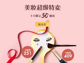 Makeup Super Deals OCT Limited 50 Best Picks