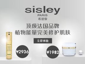 Sisley - French Luxury Vital energy of plants  [Experience It]