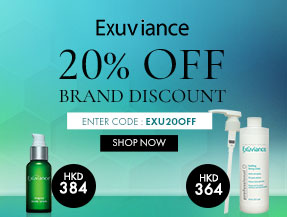 Exuviance 20% OFF Brand Discount [Code: EXU20OFF]