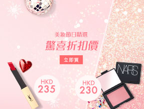 [Makeup Seasonal Top Picks] Unbelievable low prices!