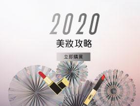 New Year Makeup
