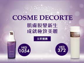 Transform Your Skin Creates the ultimate BEAUTY  [SHOP COSME DECORTÉ]