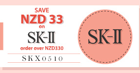 SAVE USD26 on SK-II NOW!