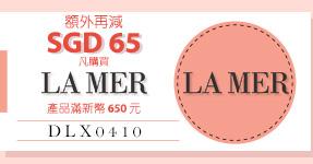 SAVE USD50 on La Mer NOW!