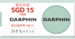 SAVE USD12 on Darphin NOW!