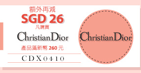 SAVE USD20 on Christian Dior NOW!