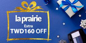 SAVE USD5 on La Prairie NOW!