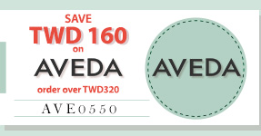 SAVE USD 5 on Aveda