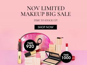 NOV Limited Makeup BIG SALE Time to Stock Up!