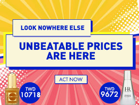 Look Nowhere Else 🏆 Unbeatable Prices are here ✔️