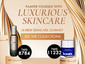 👸🏻 Pamper Yourself with Luxurious Skincare 👑 A New Skincare Journey