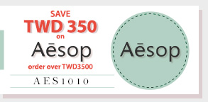 SAVE USD11 on Aesop NOW!