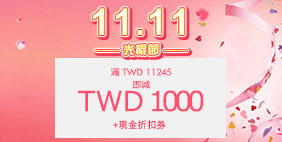 11.11 Singles' Day SALE  25% Off Sitewide!  Plus CASH Coupons
