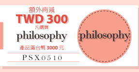 SAVE USD10 on Philosophy NOW!
