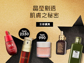 201910-skincare-selection