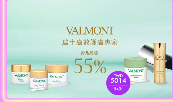 Mid-Year SUPER SALE: VALMONT