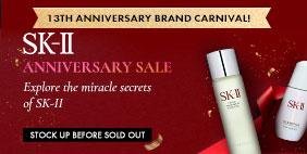 13th Anniversary Brand Carnival 🎪 SK-II Anniversary SALE 💳