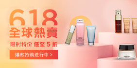618 Shopping Festival - Up to 50% OFF