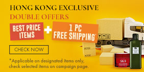 BEST PRICE Items + 1 PC FREE SHIPPING