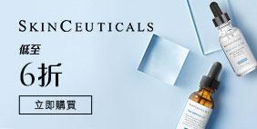 SkinCeuticals: 抗氧化護膚必備