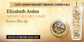 13th Anniversary Brand Carnival 🎪 Elizabeth Arden Anniversary SALE 💳