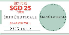SAVE USD20 on SkinCeuticals NOW!
